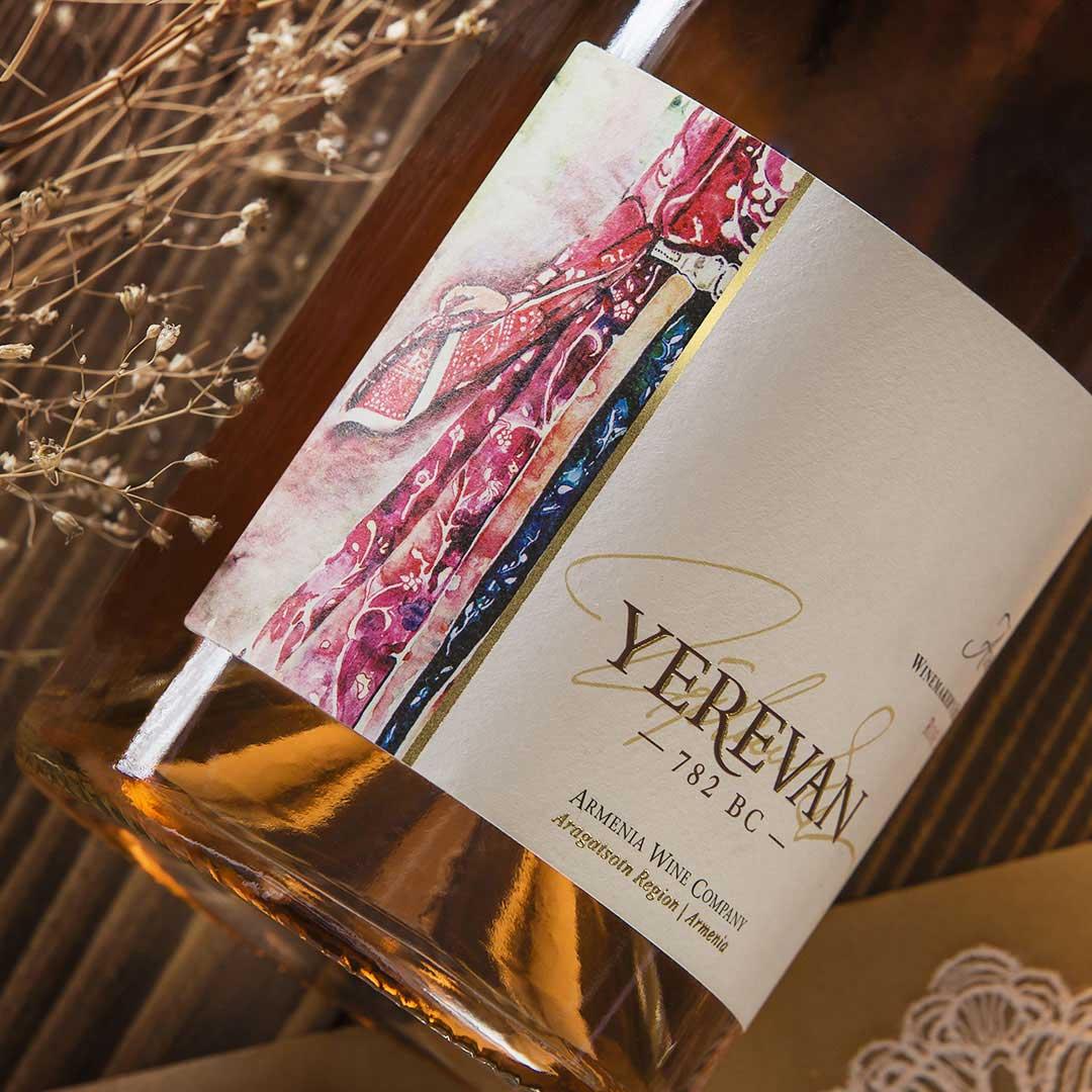Yerevan Wines