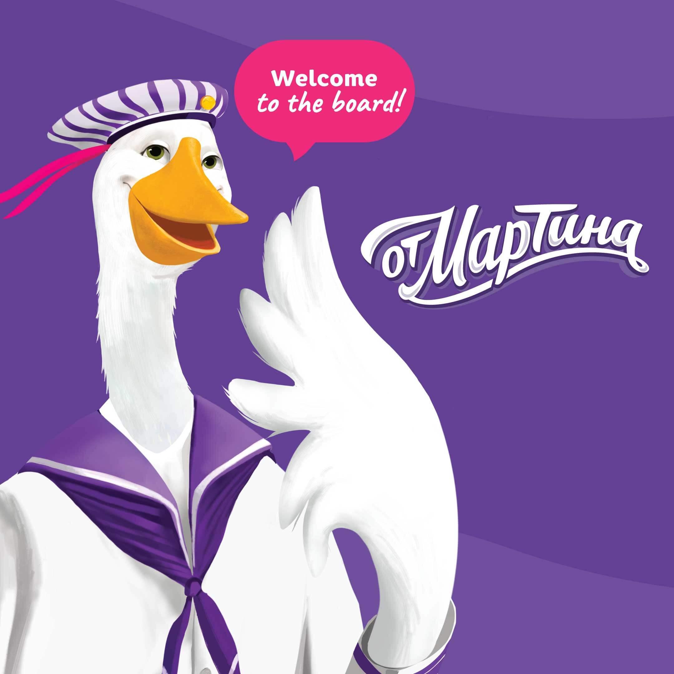 Ot Martina ice cream Packaging